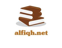 Pdf Mp3 التعليق على تفسير الجلالين الشيخ الدكتور عبدالكريم الخضير Free Download Borrow And Streaming Internet Archive