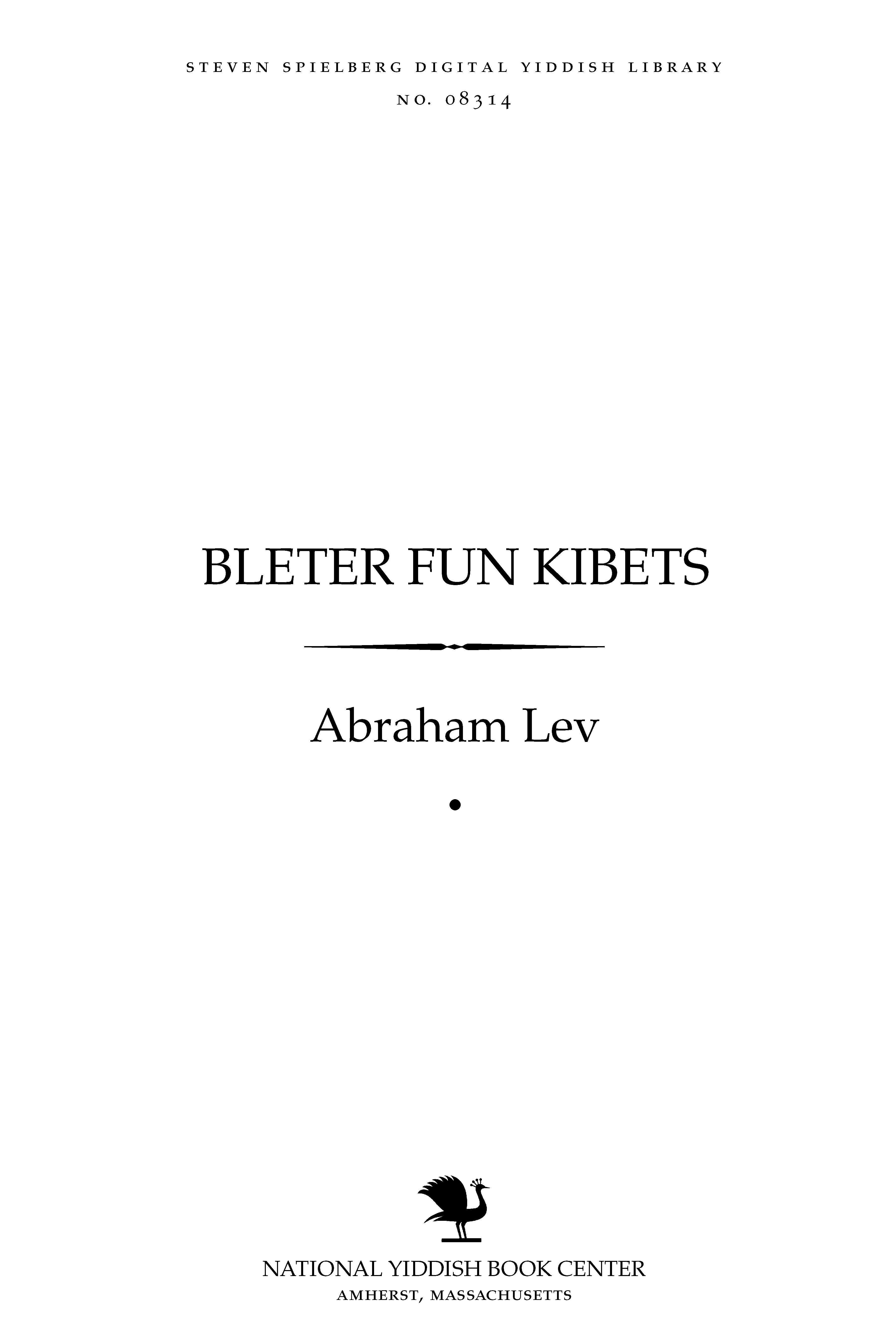 Cover of: Bleṭer fun ḳibets